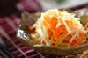 野菜のヘルシー甘酢和えの作り方の手順