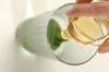 レモンジンジャーエールの作り方の手順3