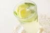 レモンジンジャーエールの作り方の手順