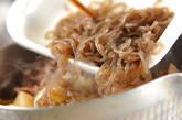 肉ジャガの作り方7
