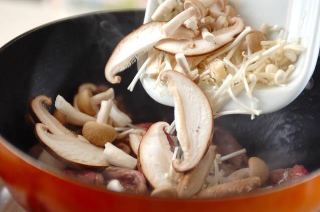 キノコハヤシライスの作り方の手順2