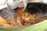 くずし豆腐入り麻婆ナスの作り方2