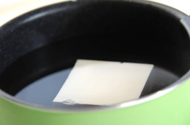 くずし豆腐入り麻婆ナスの作り方の手順1