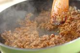 くずし豆腐入り麻婆ナスの作り方1