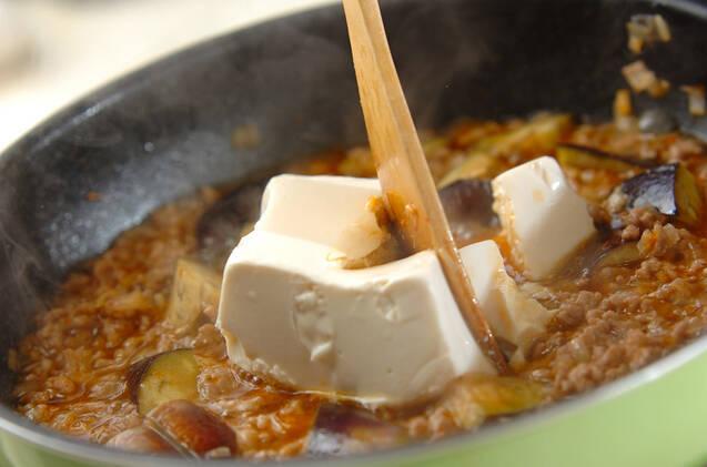 くずし豆腐入り麻婆ナスの作り方の手順7