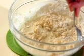 ココナッツバナナパンケーキの作り方2