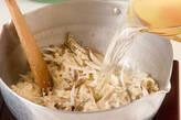 炒り豆腐のごまみそ汁の作り方4