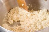 炒り豆腐のごまみそ汁の作り方3