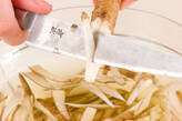 炒り豆腐のごまみそ汁の下準備2