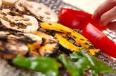 焼き野菜の作り方1