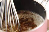 ウーロン茶の豆寒天ゼリーの作り方1