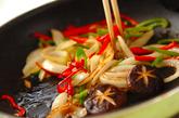 野菜添えステーキの作り方1