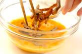アナゴの卵焼きの作り方1