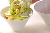 春キャベツのパリパリサラダの作り方4