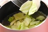 キャベツと油揚げのみそ汁の作り方1