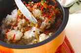 牛ゴボウ佃煮ご飯の作り方7