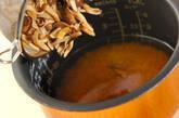 キノコ炊き込みご飯の作り方6