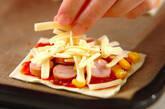 ソーセージのピザパイの作り方4