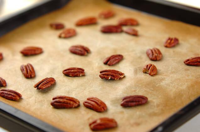 ピーカンナッツクッキーの作り方の手順1