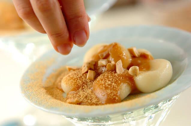 ピーナッツミルク団子の作り方の手順4