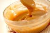 ピーナッツミルク団子の作り方2