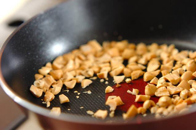 ピーナッツミルク団子の作り方の手順1