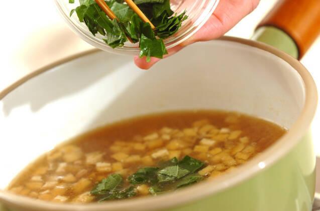 納豆の麦みそ汁の作り方の手順3