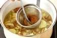 ナスとナメコのみそ汁の作り方2