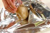 ベイクドポテトの作り方3