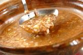 麻婆鍋の作り方1