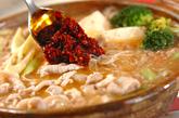 麻婆鍋の作り方3