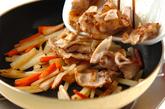 豚肉と大根のキムチ炒めの作り方2