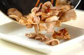 豚肉と大根のキムチ炒めの作り方1