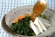 長芋とワカメのサラダの作り方1