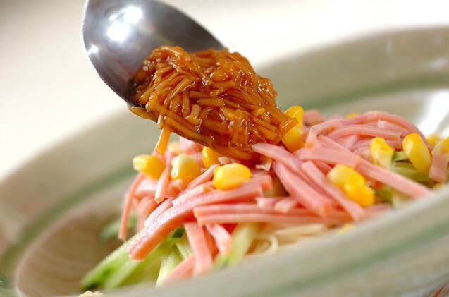 サラダ素麺の作り方の手順7