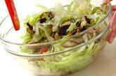 ナスのマスタードドレッシングサラダの作り方1