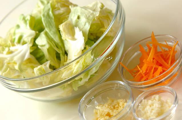 キャベツとアサリの和え麺 の作り方の手順1
