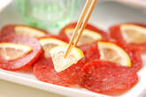 レモンのせサラミの作り方4