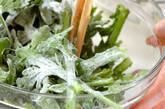 菊菜としらすのかき揚げ の作り方6