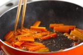 ニンジンのゴマ炒めの作り方1