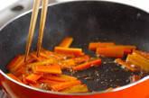 ニンジンのゴマ炒めの作り方2
