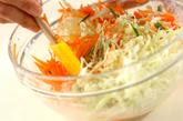 ニンジンのサラダの作り方1
