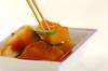 定番カボチャの煮物の作り方の手順4