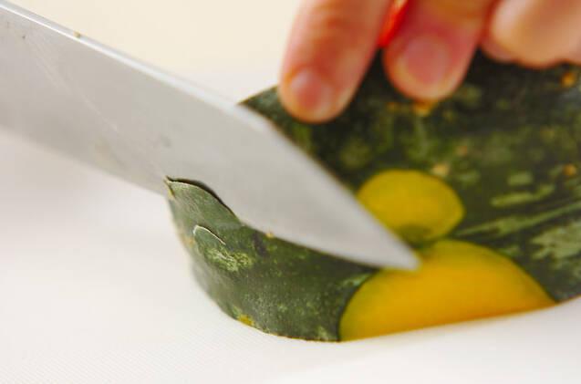 定番カボチャの煮物の作り方の手順1