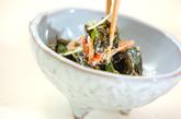 ゆでワカメと桜エビの酢の物の作り方1