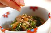 アジの干物のキュウリおろし和えの作り方5