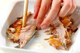 アジの干物のキュウリおろし和えの作り方1
