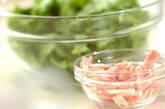 菊菜のガーリック炒めの下準備1