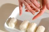 ピッコロ寿司イタリアンの作り方2