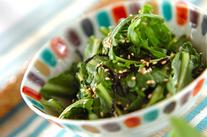 菊菜の塩昆布和え